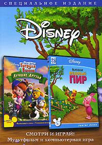 Игра «Винни. Медовый пир» + мультфильм «Мои друзья Тигруля и Винни: Лучшие друзья»
