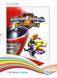 Всемогущие рейнджеры: Битвы века (DVD-BOX)