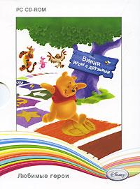 Винни. Игры с друзьями (DVD-BOX)