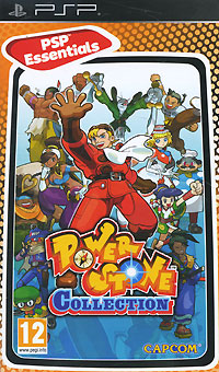 Power Stone Collection (PSP) куплю игры на psp в павлодаре