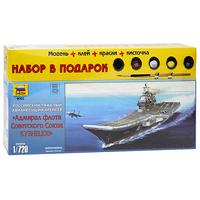 """Российский тяжелый авианесущий крейсер """"Адмирал Кузнецов"""" - первый советский авианосец, оснащенный современными самолетами морского базирования - истребителями Су-33. Его строительство было начато в сентябре 1982 года. """"Адмирал Кузнецов"""" оснащен противовоздушными и противокорабельными ракетами, позволяющими ему успешно защищаться на средних и дальних дистанциях против флота предполагаемого противника. С набором для сборки и раскрашивания """"Российский тяжелый авианесущий крейсер """"Адмирал Кузнецов"""" у вас появилась уникальная возможность своими руками создать уменьшенную копию известного корабля. Набор включает в себя элементы для сборки модели, клей, кисть и четыре акриловых краски. Краски обладают свойствами обычных нитрокрасок, разбавляются водой, не имеют запаха, а после высыхания не стираются и не смываются."""