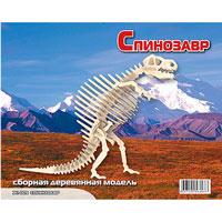 """Сборная деревянная модель """"Спинозавр"""" позволит Вам и Вашему ребенку собрать объемную деревянную фигурку в виде динозавра. Модель для сборки развивает мелкую моторику, ителлектуальные способности, воображение и конструктивное мышление, тренирует терпение и усидчивость."""