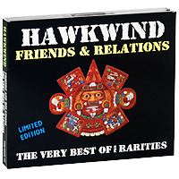 Hawkwind,Underground Zero,Inner City Unit,Sonic Assassins,Роберт Калверт Hawkwind. Friends & Relations The Very Best Of / Rarities. Limited Edition (2 CD) city of friends – a portrait of the gay