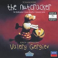 Валерий Гергиев,St. Petersburg Kirov Orchestra Валерий Гергиев. Чайковский. Щелкунчик щелкунчик сказка балет dvd