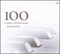 Содержание:            1-Я ЧАСТЬ        01.  Rachmaninov. Piano Concerto No.2 In C Minor, Op.18: I. Moderato - Allegro (11:39)        02.  Tchaikovsky. Piano Concerto No.1 In B Minor, Op.23: I. Allegro Non Troppo E Molto Maestoso (Extract) (9:06)        03.  Grieg. Piano Concerto In A Minor, Op.16: I. Allegro Molto Moderato (Extract) (6:12)        04.  Beethoven. Piano Concerto No.5 In E-Flat Major, Op.73 (Emperor): II. Adagio Un Poco Mosso (8:04)        05.  Chopin. Piano Concerto No.1 In E Minor, Op.11: I. Allegro Maestoso (Extract) (6:43)        06.  Chopin. Piano Concerto No.2 In F Minor, Op.21: II. Larghetto (9:14)        07.  Liszt. Piano Concerto No.1 In E-Flat Major, S 124: I. Allegro Maestoso (5:24)        08.  Liszt. Piano Concerto No.2 In A Major, S 125: I. Adagio Sostenuto Assai - Allegro Agitato Assai (6:51)        09.  Schumann. Piano Concerto In A Minor, Op.54: I. Allegro Affettuoso (Extract) (4:47)        10.  Rachmaninov. Piano Concerto No.3 In D Minor, Op.30: I. Allegro Ma Non Troppo (Extract) (2:51)        11.  Paganini. Violin Concerto No.2 In B Minor, Op.7: III. Campanella - Rondo: Allegro Moderato (7:32)        12.  Saint-Sa?Ns. Introduction And Rondo Capriccioso In A Minor, Op.28 (Extract) (3:24)        13.  Dvo??K. Serenade In E Major, Op.22: II. Tempo Di Valse (Extract) (2:07)        14.  Mendelssohn. Violin Concerto In E Minor, Op.64: I. Allegro Molto Appassionato (Extract) (4:09)        15.  Tchaikovsky. Violin Concerto In D Major, Op.35: I. Allegro Moderato (Extract) (9:53)        16.  Brahms. Violin Concerto In D Major, Op.77: III. Allegro Giocoso, Ma Non Troppo Vivace (Extract) (2:42)        17.  Hummel. Trumpet Concerto In E Major: II. Andante (4:59)        18.  Haydn. Trumpet Concerto In E-Flat Major: III. Allegro (4:39)                Yekaterina Sarantseva, Piano; Moscow RTV Symphony Orchestra, Con. Vladimir Fedoseyev (1)        Niek Van Oosterum, Piano; Berlin Symphonic Orchestra, Con. Eduardo Marturet (2)        Dubravka Tomsic, Pi