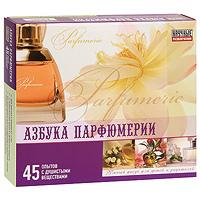 """С древности многие считают парфюмерию чем-то непостижимым, почти колдовским. Запах может поднять настроение, вызвать воспоминания или отвлечь от неприятных мыслей. Набор """"Азбука парфюмерии"""" научит вас основам этого загадочного искусства - парфюмерии, и вы поймете, как запахи влияют на жизнь человека. Более сорока опытов с душистыми веществами приоткроют природу воздействия запаха, научат запоминать и грамотно различать запахи, создавать свои - уникальные. Набор """"Азбука парфюмерии"""" содержит все необходимое для создания и исследования ароматов: различные ароматические масла, душистые вещества, растворы, пустые баночки для получения собственных запахов."""