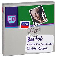 Золтан Кочиш Zoltan Kocsis. Bartok. Complete Solo Piano Music. Collectors Edition (8 CD) irisches tagebuch