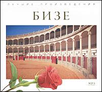 СЮИТЫ ИЗ «КАРМЕН»        01. (1) Carmen Suite No.1: I. Prelude (Les Toreadors)        02. (2) Carmen Suite No.1: II. Aragonaise        03. (3) Carmen Suite No.1: III. Intermezzo        04. (4) Carmen Suite No.1: IV. Seguidilla        05. (5) Carmen Suite No.1: V. Les Dragons D'Alcalo        06. (6) Carmen Suite No.1: VI. Les Toreadors        07. (7) Carmen Suite No.2: I. Marche De Contrebandieros        08. (8) Carmen Suite No.2: II. Habanera        09. (9) Carmen Suite No.2: III. Nocturne        10. (10) Carmen Suite No.2: IV. Chanson Du Toreador        11. (11) Carmen Suite No.2: V. La Garde Montante        12. (12) Carmen Suite No.2: VI. Danse Boheme        London Festival Orchestra, Con. Cesare Cantieri.                СЮИТЫ ИЗ «АРЛЕЗИАНКИ»          01. (13)  L'Arlesienne, Suite No.1, Op.23: I. Overture        02. (14)  L'Arlesienne, Suite No.1, Op.23: II. Menuetto        03. (15)  L'Arlesienne, Suite No.1, Op.23: III. Adagietto        04. (16)  L'Arlesienne, Suite No.1, Op.23: IV. Carillon        05. (17)  L'Arlesienne, Suite No.2, Op.23: I. Pastorale        06. (18)  L'Arlesienne, Suite No.2, Op.23: II. Intermezzo        07. (19)  L'Arlesienne, Suite No.2, Op.23: III. Menuetto        08. (20)  L'Arlesienne, Suite No.2, Op.23: IV. Farandole        London Festival Orchestra, Con. Alfred Scholz.                «ИСКАТЕЛИ ЖЕМЧУГА»          01. (21)  Au Fond Du Temple        02. (22)  Je Crois Entendre Encore        03. (23)  A Cette Voix Quel Trouble ... Je Crois Entendre Encore        04. (24)  Romance De Nadir        Lyrics: Michel Carre, Eugene Cormon.Roberto Sacca, Tenor; Peter Edelmann, Baritone; Sudwestfunk Symphony Orchestra Baden-Baden, Con. Klaus Arp (1)Jussi Bjoirling, Tenor (2)Enrico Caruso, Tenor; Orchestra, Con. Josef Pasternack (3)Leonid Sobinov, Tenor (4)                «КАРМЕН»          01. (25)  Habanera        02. (26)  Seguedille        03. (27)  Trio Des Cartes        04. (28)  Chanson De Boheme        05. (29)  La Fleur Que Tu M'Avais Jetee (Ar