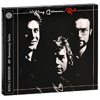 DVD-диск содержит:MLP Lossless Stereo (24/96)        PCV Stereo 2.0 (24/48)        Original Album        01. Red        02. Fallen Angel        03. One More Red Nightmare        04. Providence        05. Starless        Bonus Tracks        06. Red Trio Version        07. Fallen Angel Trio Version (Instrumental)        08. Providence Full Version – Taken From The Great Deceiver        09. A Voyage To The Centre Of The Cosmos Taken From The Great Deceiver                MLP Lossless 5.1 Surround        DTS 5.1 Digital Surround        Original Album        01. Red        02. Fallen Angel        03. One More Red Nightmare        04. Providence        05. Starless        Bonus Tracks        06. Fallen Angel Trio Version (Instrumental)        07. Providence Full Version – Taken From The Great Deceiver        08. A Voyage To The Centre Of The Cosmos Taken From The Great Deceiver                Video Content        Audio: Mono        01. Larks' Tongues In Aspic: Part II        02. The Night Watch        03. Lament        04. Starless                David Cross  Violin and Mellotron        Robert Fripp  Guitar and Mellotron        John Wetton  Bass and Voice        Bill Bruford  Drums        Picture Format NTSC 16x9 Format DVD-9Time 40 mins. Color Mode Color Region Code 0 (All)Language - English LPSM Stereo 2.1 / DTS 5.1 Subtitles No