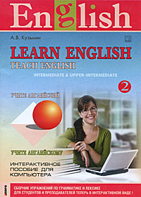 Learn English. Teach English 2