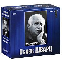 На дисках представлены избранных инструментальных  произведений композитора Исаака Шварца.     Содержание:   CD 1: