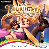 Рапунцель. Запутанная история, Disney Interactive