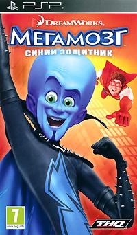 Мегамозг: Синий защитник (PSP)