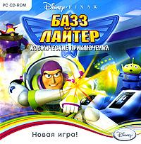 Базз Лайтер.  Космические приключения