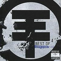 Сборник лучших песен главных кумиров тинейджеров последних лет.  Включает новые песни.