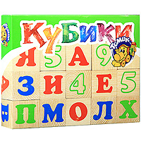 """С помощью кубиков """"Буквы и цифры"""" ребенок сможет выучить весь алфавит и цифры. Игра с кубиками развивает зрительное восприятие, наблюдательность и внимание, мелкую моторику рук и произвольные движения. Ребенок научится складывать целостный образ из частей, определять недостающие детали изображения."""
