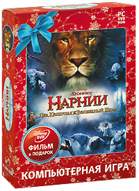 Новогоднее издание: игра