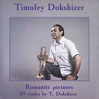 Cедьмой диск выдающегося трубача Тимофея Александровича Докшицера с раритетной записью собственных произведений.