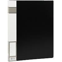 Папка с боковым прижимом Comix, цвет: черныйAB201A черПапка с боковым прижимом изготовлена из сверхжесткого пластика, благодаря этому она надолго сохраняет аккуратный внешний вид, долго служит, не деформируется с течением времени, а также при низких температурах. Прижимной механизм, изготовленный из нержавеющей стали, не ломается при частом использовании и не портит бумагу с течением времени. Особо прочное крепление прижимного механизма к обложке позволяет хранить большой объем документов. Многослойное лаковое покрытие заклепок предотвращает появление ржавчины и обеспечивает аккуратный внешний вид. На торце имеется этикетка для маркировки папки и цветной корешок. Характеристики:Цвет: черный. Материал: пластик, металл. Толщина пластика:1,2 мм. Размер папки: 31 см х 23,5 см х 2,2 см. Размер прижимной планки:7 см х 1,2 см.