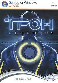 Трон: Эволюция (DVD-BOX)