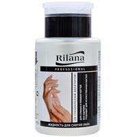Жидкость для снятия лака Rilana Professional, для слабых и ломких ногтей, 175 мл жидкость для снятия лака укрепляющая для слабых тонких ногтей