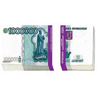 Конверт для денег 1000000 рублей, 10 штRSP-202SКонверт для денег, украшенный изображением пачки банкнот номиналом 1000000 рублей, станет необычным и приятным дополнением к денежному подарку.Характеристики: Размер в сложенном виде: 8,3 см х 16,7 см. Комплектация: 10 конвертов. Производитель: Китай. Артикул: 91352.