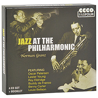 Jazz At The Philharmonic,The Oscar Peterson Trio,Луи Беллсон Jazz At The Philharmonic (4 CD)