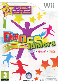 Dance Juniors (Wii), Ubisoft Entertainment