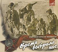Защитникам отечества посвящается!  Записи 1987 года.