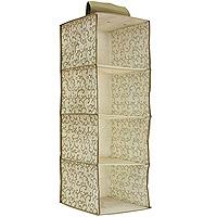 Кофр подвесной Hausmann,4 секции, 30 х 30 х 84 смAC301Подвесной кофр с 4 секциями предназначен для хранения вещей. Изготовлен из нетканого материала высокого качества. Материал легок, удобен и не образует складок. Особая конструкция позволяет при необходимости одним движением сложить или разложить кофр. Оригинальный дизайн рисунка боковых стенок кофра разработан с учетом новых направлений в интерьерной моде. Характеристики: Материал: нетканное полотно, картон. Размер: 30 см х 30 см х 84 см. Артикул: AC301.Произведено в Китае по заказу Hausmann.Продукция компании Hausmann достаточно хорошо известна на российском рынке. Используя современные технологии в качестве неисчерпаемого источника для вдохновения, она не перестает радовать покупателей товарами отменного качества. Разнообразие товаров приятно удивляет. Вы действительно сможете найти то, что вам необходимо! Вся продукция тщательно проверяется на предмет надежности и безопасности, и вы можете быть уверенными в том, что купленная однажды вещь долго прослужит вам верой и правдой.
