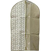 Чехол для одежды Hausmann, 60 х 100 смAC005-2Удобный чехол для одежды на молнии из прочного дышащего и водонепроницаемого материала обеспечит надежное хранение Вашей одежды, защитит от повреждений во время хранения и транспортировки. Особая фактура ткани не пропускает пыль и при этом позволяет воздуху свободно проникать внутрь, обеспечивая естественную вентиляцию. Характеристики: Материал: полиэтилен, нетканное полотно. Размер: 60 см х 100 см. Артикул: AC005-2.Произведено в Китае по заказу Hausmann.Продукция компании Hausmann достаточно хорошо известна на российском рынке. Используя современные технологии в качестве неисчерпаемого источника для вдохновения, она не перестает радовать покупателей товарами отменного качества. Разнообразие товаров приятно удивляет. Вы действительно сможете найти то, что вам необходимо! Вся продукция тщательно проверяется на предмет надежности и безопасности, и вы можете быть уверенными в том, что купленная однажды вещь долго прослужит вам верой и правдой.