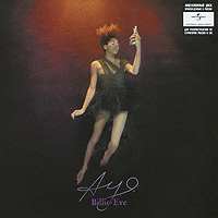 Новый альбом французской исполнительницы, которую сравнивают с Эрикой Баду и называют