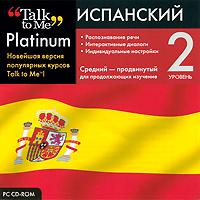 Talk to Me Platinum. Испанский язык. Уровень 2