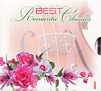 Best Romantic Classics - 1 bomba music сайт