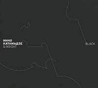 Нино Катамадзе,Insight Нино Катамадзе & Insight. Black самокат книга собачка которой у нино не было с 6 лет