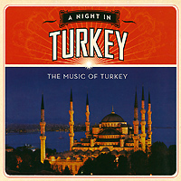 A Night In Turkey sony bmg russia epic