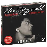 Элла Фитцжеральд Ella Fitzgerald. Great American Songbook (3 CD) tivoli audio songbook white sbwht