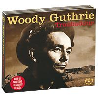 Вуди Гатри Woody Guthrie. Troubadour (3 CD) structure sensor 3d scanner