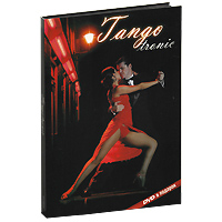 Bonus DVD содержит:   01. Ch'i  - Tacoa02. Karma Pt. 2 - Levantis03. Tides At Dawn - Levantis04. Cryptic Prayer - Levantis05. Reverie - Levantis06. Chakra Of Emotion - Tacoa07. Vibrations - Tacoa08. Spirit - Levantis09. Daybreak - Levantis10. Circles Of Refletion - LevantisPicture Format: PAL 16x9 Format: DVD-5Time: 58 mins. Color Mode: Color Region Code: 0 (All)Language And Audio Content: English / Dolby Digital 5.1 / Dolby Digital 2.0 / DTS 5.1 Subtitles: No