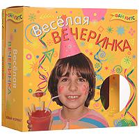 Набор для творчества  Веселая вечеринка  - Аксессуары для детского праздника