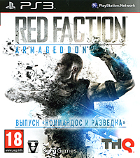 Red Faction: Armageddon. Выпуск Коммандос и разведка (PS3)