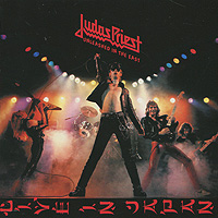 Judas Priest. Unleashed In The East