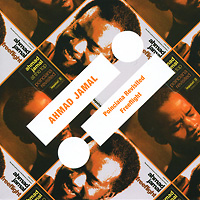 Ахмад Джамал Ahmad Jamal. Poinciana Revisited / Freeflight  genesis revisited i cd