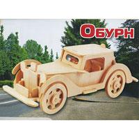 """Сборная деревянная модель """"Обурн"""" позволит вам и вашему ребенку собрать объемную деревянную конструкцию в виде ретро-автомобиля марки """"Auburn"""". Модель для сборки развивает мелкую моторику, интеллектуальные способности, воображение и конструктивное мышление, тренирует терпение и усидчивость. Модель выполнена из экологически чистой древесины."""