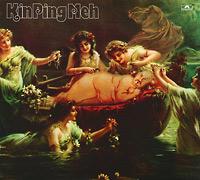 Kin Ping Meh.  Kin Ping Meh Universal Music Domestic Division,ООО