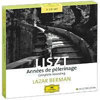 Лазарь Берман Lazar Berman. Liszt. Annees De Pelerinage (3 CD)