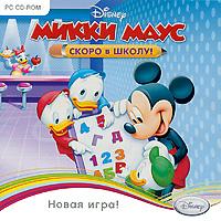 Микки Маус. Скоро в школу, Disney Interactive