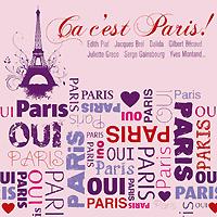 Ca C'est Paris (2 CD)