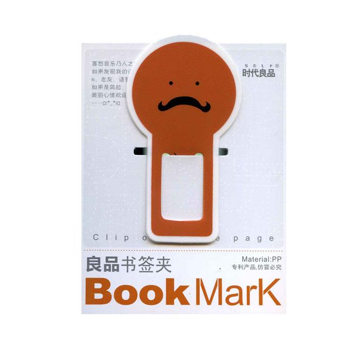 """Оригинальная закладка для книги """"Смайл"""" - великолепный подарок для тех, кто не мыслит свою жизнь без книг. Закладка выполнена в виде забавного смайлика. Такая закладка подарит хорошее настроение своему обладателю."""