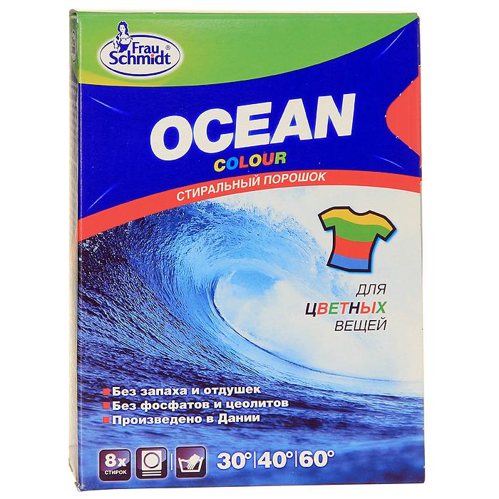 Стиральный порошок Ocean Color для цветного белья, 600 г85920Стиральный порошок Ocean Color предназначен для стирки цветных изделий из хлопчатобумажных, льняных тканей, вискозы и искусственных волокон в стиральных машинах любого типа, а также подойдет для ручной стирки.Порошок не имеет запаха и не содержит отдушек.Характеристики: Вес: 600 г. Изготовитель: Дания. Товар сертифицирован.